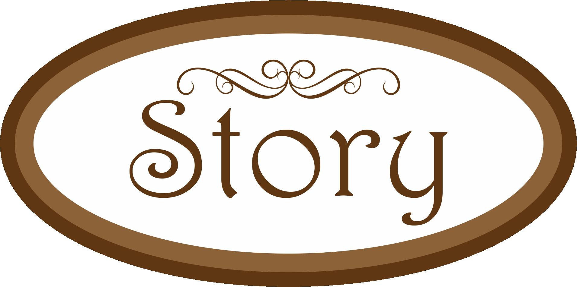 Cofetaria Story